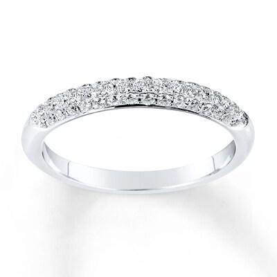Diamond Anniversary Band 1/4 ct tw Round-cut 14K White Gold